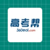 高考帮app官方安卓版 2.2.5
