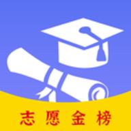 高考志愿君app安卓最新版 6.0.2