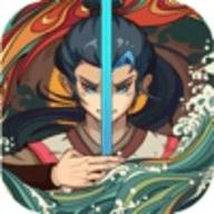 古今江湖ios下载 28.1