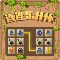 连连乐开怀红包游戏 v1.9.0