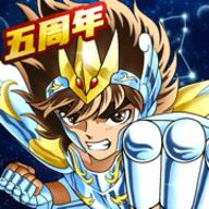 圣斗士星矢重生手游app v4.9.0