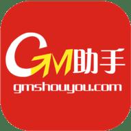 gm游戏盒子ios 3.8.1194