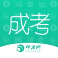成人高考成考app官方安卓版 3.8.5
