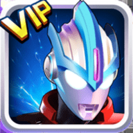 奥特曼传奇英雄VIP版ios下载 1.5.6