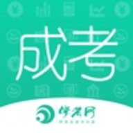 成人高考成考app苹果版 3.8.8