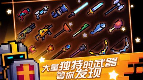 元氣騎士涼屋官方版3.2.6版最新版