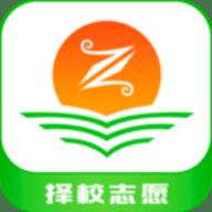 高考志愿填报指南app安卓官方版 5.7