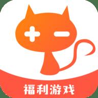 灵猫游戏盒子app v1.2.1