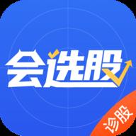 新浪會選股app官網下載 5.4.5