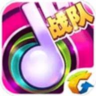 节奏大师手机版 2.5.13.1