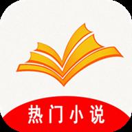 热门网络小说app下载 2.0.2