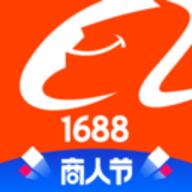 1688阿里巴巴批发网官网下载 v9.14.1.0
