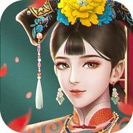 宮中玲瓏傳游戲 v1.0