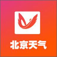 北京天氣最新版下載 1.02