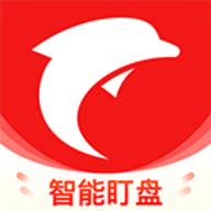海豚股票app官方網站版 4.1.4