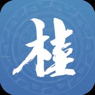 廣西政務服務網上一體化平臺下載 2.0.5
