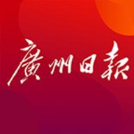 广州日报app官网下载 4.6.4