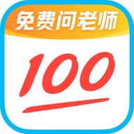 作业帮app拍照搜题 v13.14.2