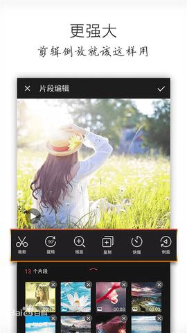 instagram安卓国际版app