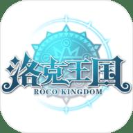 洛克王国手游内测版