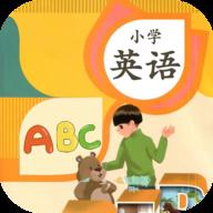 小学英语背单词软件安卓客户端 6.5.0517