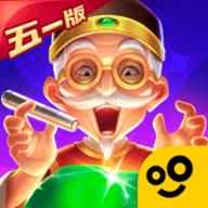 翡翠大师游戏苹果版 v1.19.0