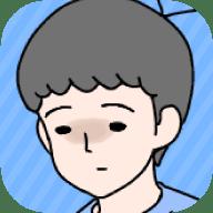 孤单回避游戏 v1.2.0