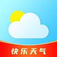 快乐天气预报app官方版 1.0