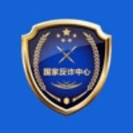 国家反诈中心app苹果版 1.1.2