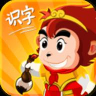 悟空识字永免费破解版app v2.19.24
