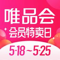 唯品会app安装 v7.45.4
