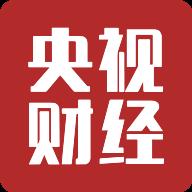央视财经app最新版 8.1.1