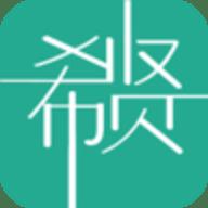 中南财经政法大学手机端 v1.6.1