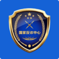 国家反诈中心app官方版 v1.1.4