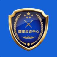 国家反诈中心官方安卓版 v1.1.4