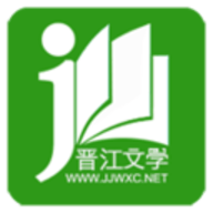 晋江文学城app官网手机版 5.5.4