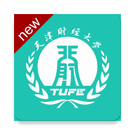天津财经大学手机端 v1.1.5