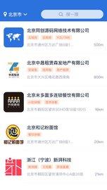 云账本app安卓版