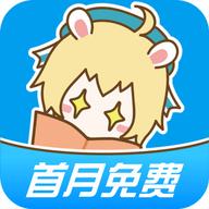 漫画台官方软件app v3.0.0
