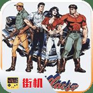 街机恐龙快打手机中文版 v2020.10.14.17