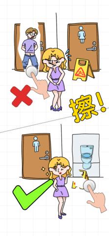 擦画联萌游戏