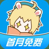 漫画台app最新ios版 3.0.0