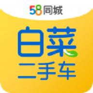 济南二手车直卖网 v10.5