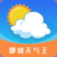 南阳气象网 2.7