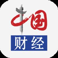 中国财经网官网手机版 2.6.1