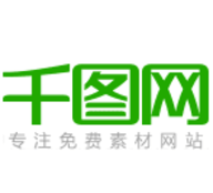 千图网官网版app 1.0