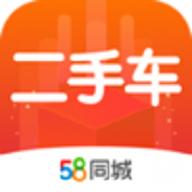 太原二手车交易市场app v10.5