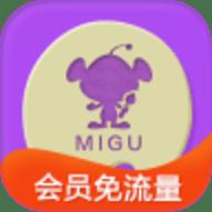咪咕动漫app免费版 v6.13.210331