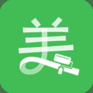 最美装修图库app 3.2.2 安卓