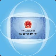 寧波人社app官方最新版 2.7.0